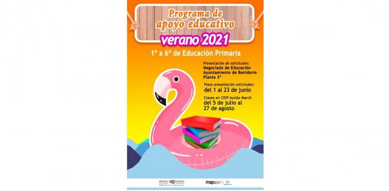 Benidorm pone en marcha el 'Programa de apoyo educativo verano 2021' para alumnos de Educación Primaria