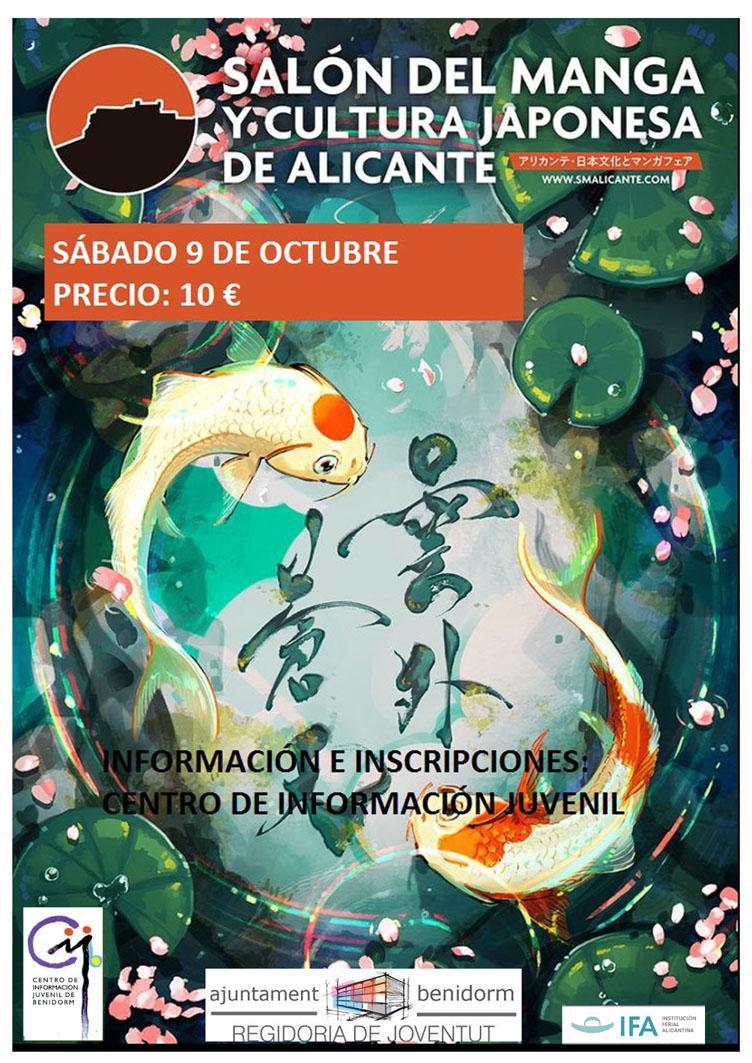 Viaje al Salón del Manga y cultura japonesa de Alicante