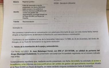 Ciudadanos alerta de que el PP quiere suspender la rebaja de precios del parking del ayuntamiento durante el verano