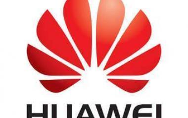 Huawei:Campaña de verano 2018