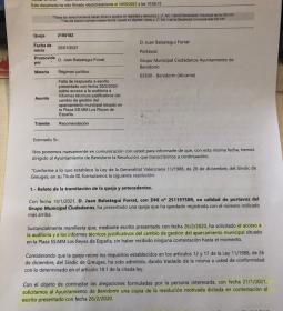 Ciudadanos alerta de que el PP quiere suspender la rebaja de precios del park...