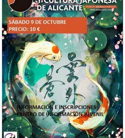 Joventut organitza un viatge al Saló del Manga d'Alacant el pròxim 9 d…